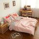 粉色可爱水洗棉被夏季凉被简约时尚空调被夏被