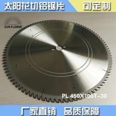sun-flower 惠诚太阳花 硬质合金锯片 切铝锯片 PL 450X100T-30 可定制