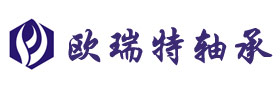 南京欧瑞特轴承有限公司