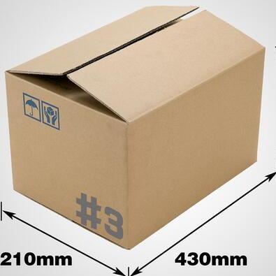 定制优质纸箱供应