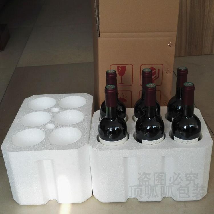 东虹包装  红酒泡沫箱 食品级  红酒泡沫包装箱