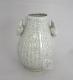 仿官窑花瓶冰裂釉花瓶陶瓷花瓶