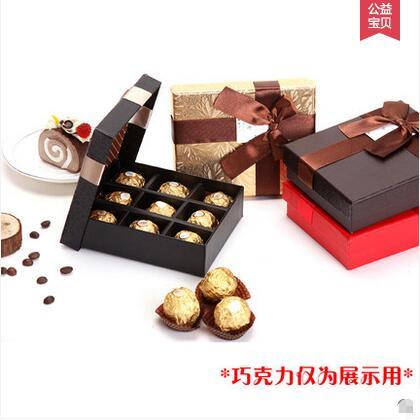 高档特种纸圣诞节情人节费列罗巧克力包装盒礼品盒礼物盒定制纸盒