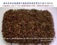 金线莲干品特价供应850元/斤