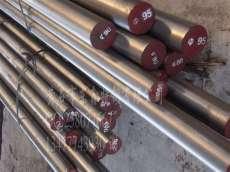 山东临沂3Cr2W8V锻造圆钢批发价格优惠