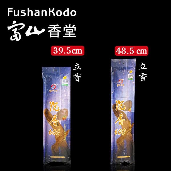 富山香堂沉香600 39.5cm  48.5CM 500G 吊式袋装 线香礼佛香 特价