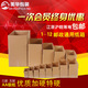 现货批发定做三层五层优质加硬特价10号纸盒网店通用特硬纸箱包邮