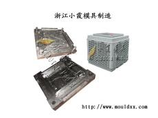 台州注塑冷风机模具,冷风机塑料模具