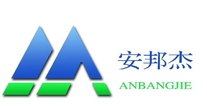 北京安邦杰集团