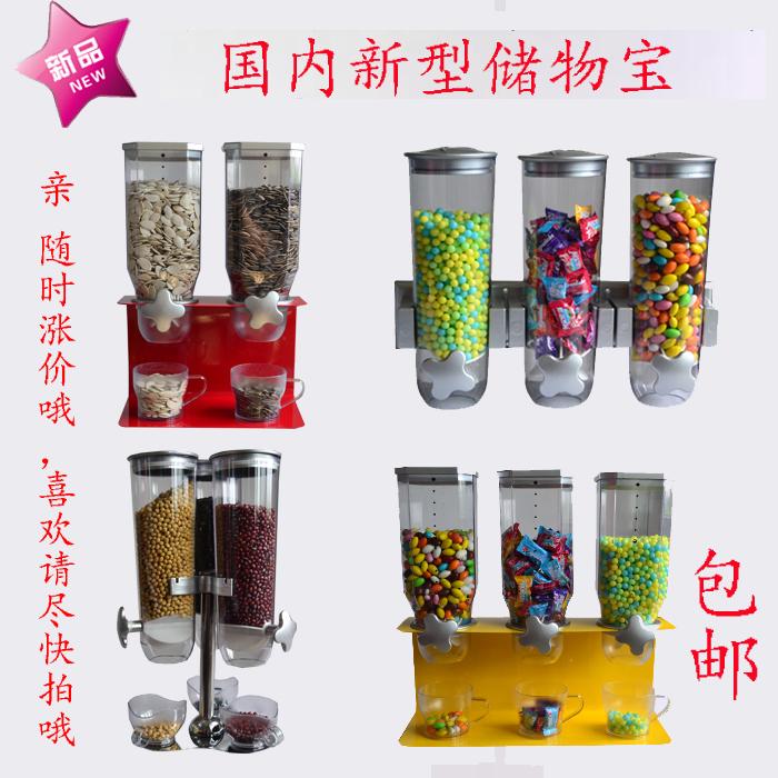 厨房杂粮储物罐杂粮收纳分配器大米储存罐麦片机麦片分配器坚果糖果分配器