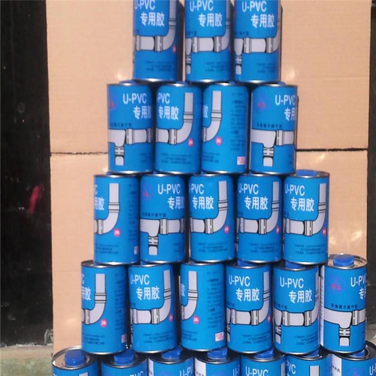 冀鲁牌胶水 建筑PVC胶水 排水专用胶水 管道胶粘剂 厂家批发