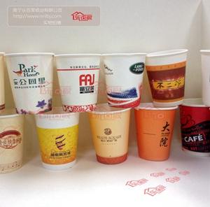 广南宁纸杯厂一次性纸杯9A 250ml 一次性纸碗 广告杯 豆浆杯,品牌代理生产