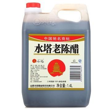 供应3年水塔老陈醋价格–中国网库