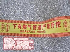一次性安全警示带-电力检修安全警示带-交通警示柱¥