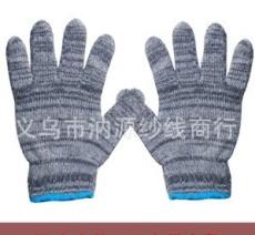 批发劳保手套 耐用700克灰花手套 棉纱手套等多种产品