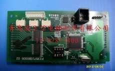 三菱P235710B000G01电源板现货销售|三菱LHA-023AG02电源板特卖