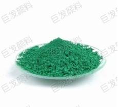 供应MMO环保无机颜料钴绿