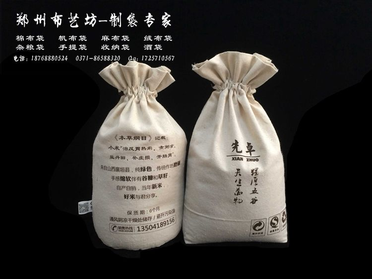 锡林郭勒棉布面粉袋-定做5kg面粉帆布袋规格