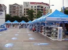 北京厂家销售各种广告伞太阳伞四角广告帐篷