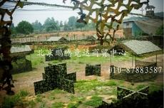 北京 荒漠迷彩网,海洋伪装网,丛林遮阳网