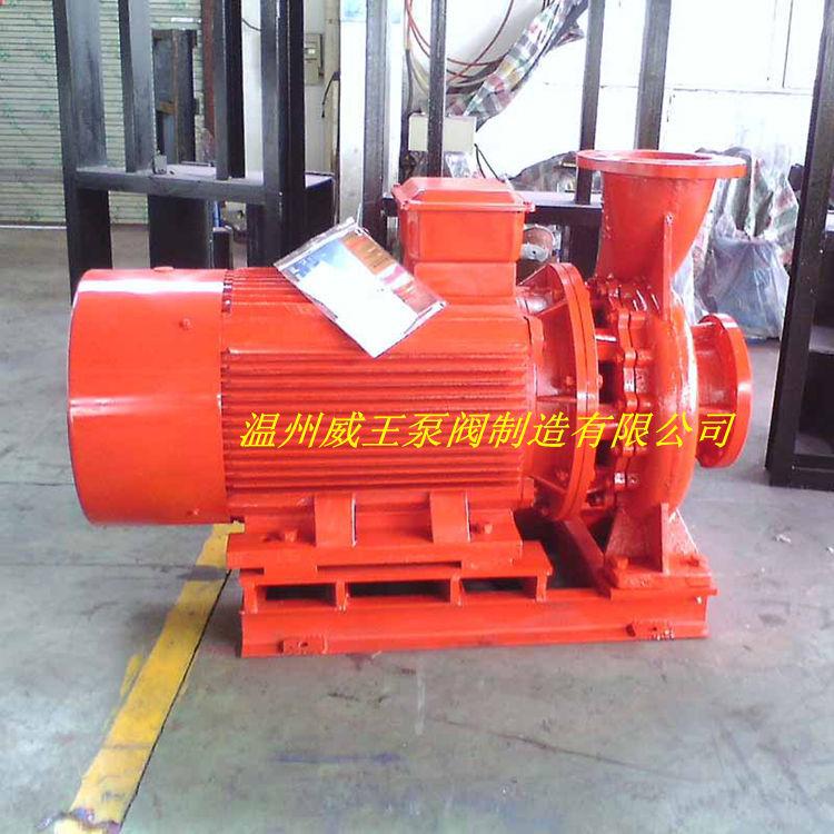 XBD-W卧式消防泵厂家消防泵3C认证企业