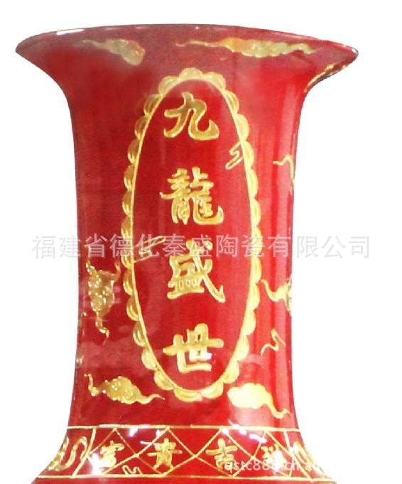 中国红漆线雕1.6米大花瓶.高档礼品瓷