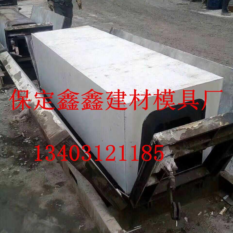 预制U型槽钢模具设计  预制U型槽钢模具厂家供应