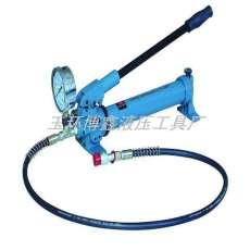 手动泵厂家直销|液压手动泵|手动液压泵|手动泵价格|台州市玉环博鑫