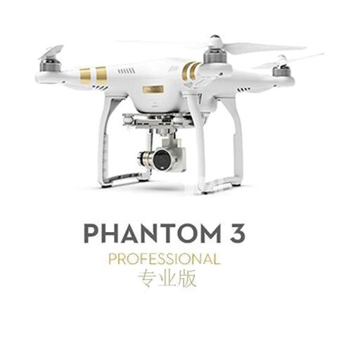 DJI Phantom 3 大疆精灵 3无人机