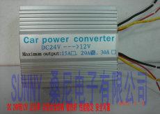240W车载降压器 24V转12V 20A转换器 适用汽车电器 音响 功放