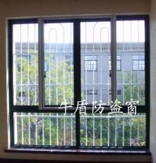 郑州新型牛盾防盗窗 固定窗 推拉窗
