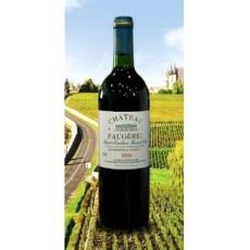 供应法国佛艾和酒堡葡萄酒