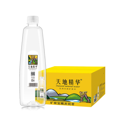 矿泉水1箱(600毫升*20瓶)家庭饮用水