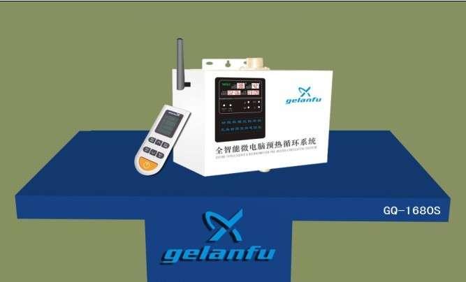 格兰富热水循环泵价格查询家用格兰富GQ1680热水泵