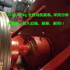 广州市富得牌60公斤型离心脱水机洗涤机械洗涤设备