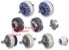 供应优质电磁离合器,制动器,磁粉离合器刹车器,张力控制器