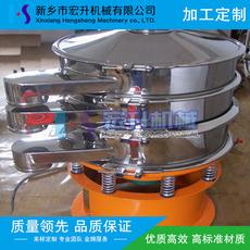 厂家直销宏升机械 HS-450系列筛分过滤机 三元旋振筛定制批发