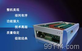 广州数字电话交换机,广州程控电话交换机,专业销售