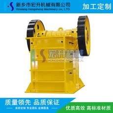 宏升生产鄂式破碎机 厂家直销颚式碎矿机 石料破碎机 可定制