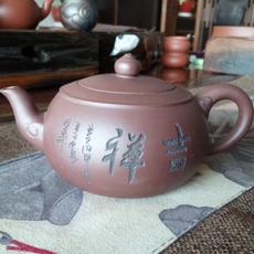 喀左紫砂  品名:吉祥壶