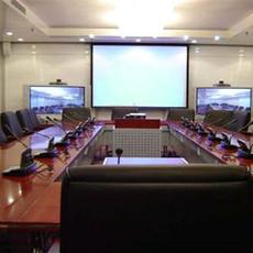 现代化智能会议系统方案设计