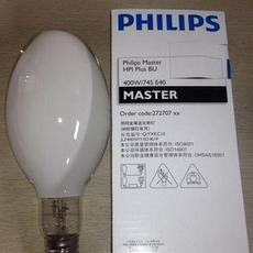 飞利浦欧标金属卤化物灯HPI-BU 400W E40