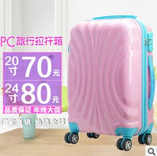 韩国旅行箱撞色拉杆箱登机箱PC箱现货厂家直销一件代发