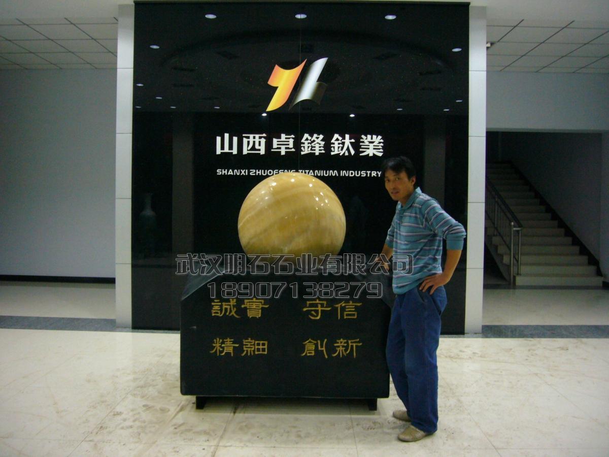 风水球厂家电话/武汉米黄玉风水球价格