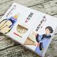 """双和祥·中江手工空心挂面1800克(600克×3盒)一级礼品盒  精选""""腰面"""""""