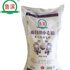 鲁滨25kg紫凤凰面包粉 高筋面粉 山东面粉批发 烘焙粉 烘焙材料
