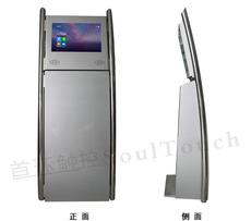 广州触摸一体机 触摸查询机 排队叫号机