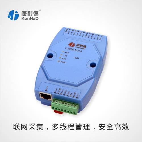 8通道电流信号转网络 C2000 M2IA