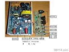 带电源500W+100W音箱数字功放板