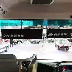 上久厂家直销大客车遮阳帘驾驶室前帘司机位侧帘品质有保障